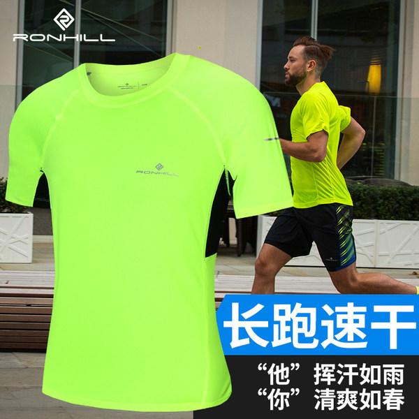 英国专业科技跑步装备品牌 RONHILL 短袖速干运动T恤 天猫优惠券折后¥99包邮(¥159-60)男、女多色可选