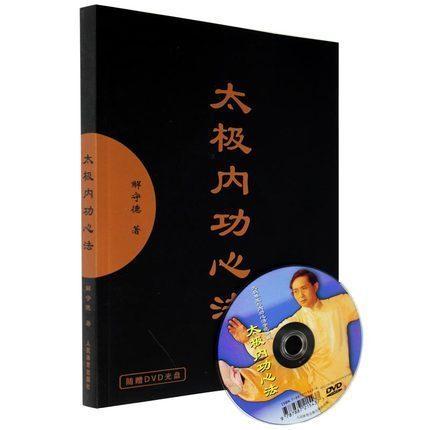 附赠DVD光盘