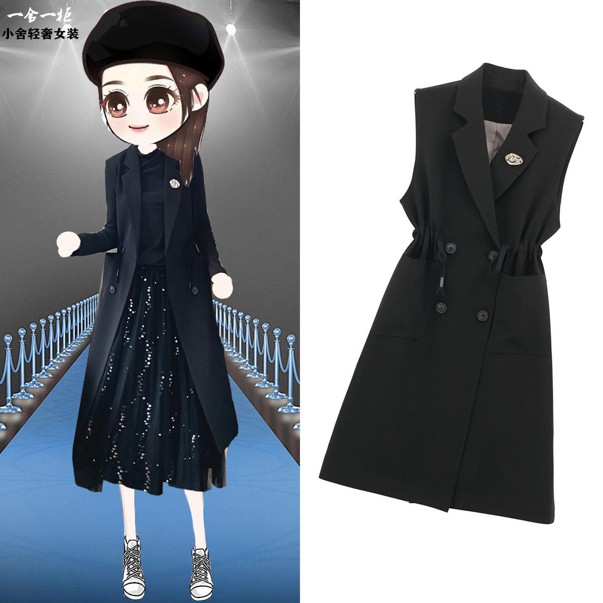Waistcoat womens new fall 2019 Korean medium and long style suit coat with waistband and thin waistcoat