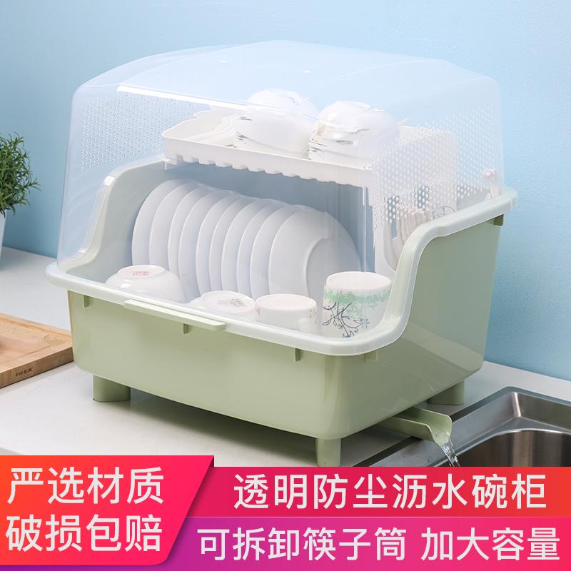 碗柜晾碗架瀝水架家用大全放碗碟架帶蓋碗筷收納盒廚房用品置物架
