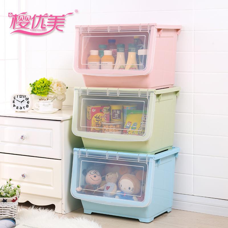 樱优美多功能塑料侧开收纳箱 储物箱家用整理箱大容量加厚收纳箱