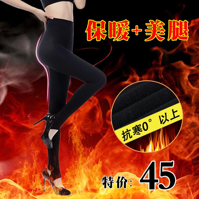 980D美腿袜秋冬打底裤植绒压力美腿裤保暖修身加厚连裤袜显瘦袜女
