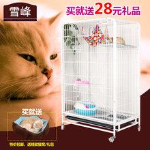 Для кошек и собак > Клетки.