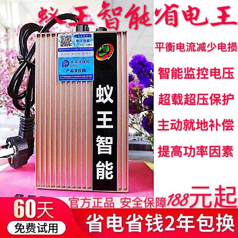 Устройства для экономии энергии Артикул 595219396588