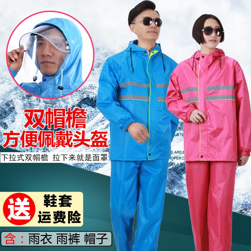 雨衣雨裤套装单人反光条分体电动摩托车骑行成人男女加厚防水雨衣