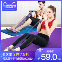 Kai-foot pedal sit-ups tensioners Breast Extender elastic rope fitness Equipment Household stomach reduction tension rope