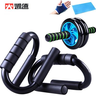 凯速防滑俯卧撑架支架健身器材家用锻炼胸肌钢质S型锻炼体育用品