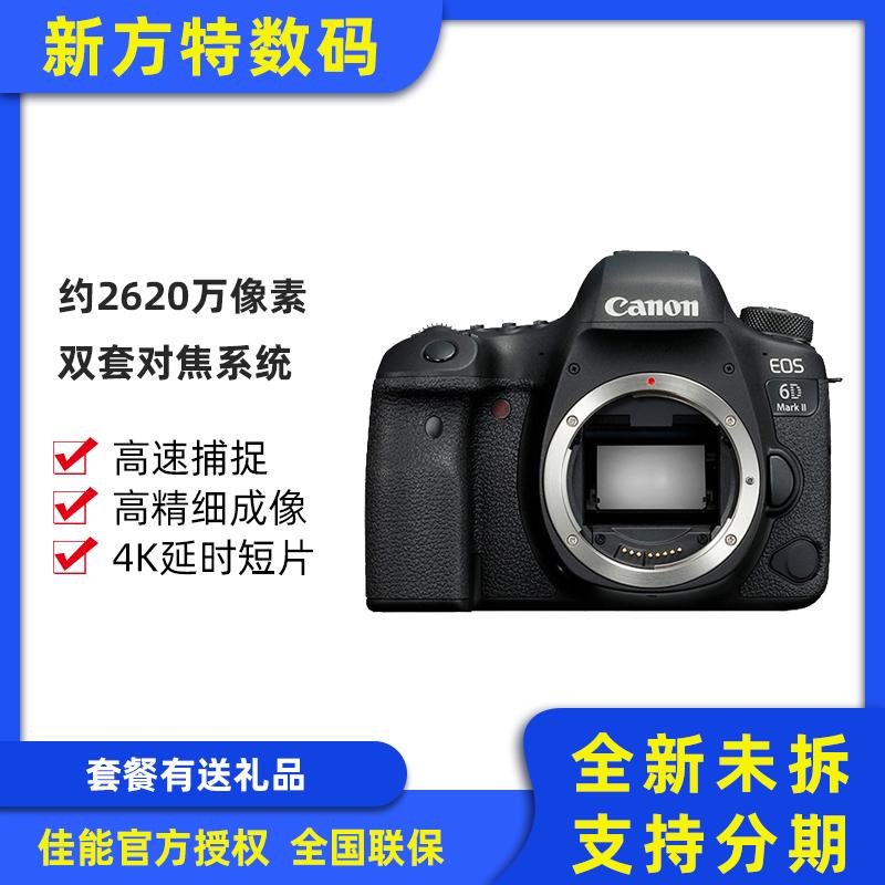 Canon EOS 6D Mark II single body Canon 6D2 digital SLR camera full frame camera