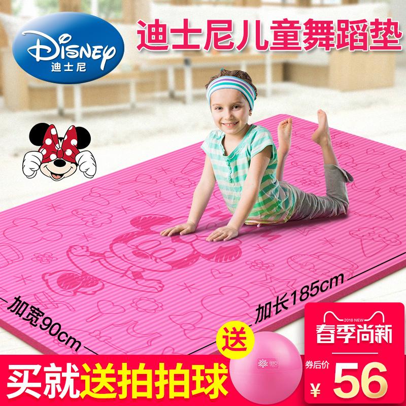 Disney коврик для йоги. танцы протектор коврик ребенок практика гонг подушка девушка анти скольжение нефрит Цзя новичок три образца