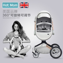 UK hotom baby stroller high landscape, sitting, lying, folding, light import baby stroller
