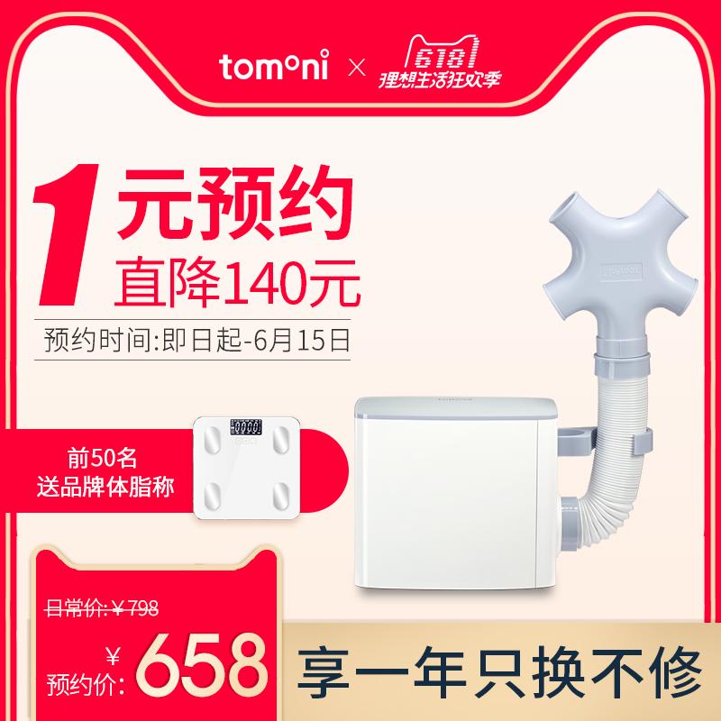 TOMONI AFS-W9010干衣机好不好,好用不