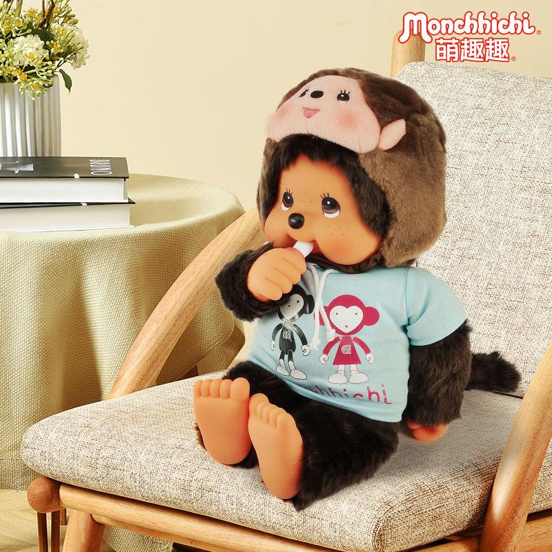 Monchhichi萌趣趣娃娃�诽炷泻⒚��q公仔兔子陪伴娃娃大�高�s47cm