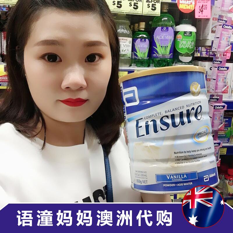 澳洲直邮 ENSURE雅培安素成人高钙营养奶粉香草味 大安素