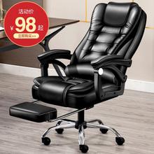 老板椅可躺电脑椅家用办公椅宿舍转椅旋转升降座椅子靠背舒适久坐