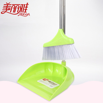 Maryya beautiful ya sweep net dustpan combination set plastic broom broom soft Hair