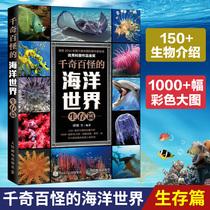 许金梁著骆宏河南科学技术出版社热带鱼饲养与观赏图鉴现货
