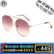 木九十太阳镜SM1820147双梁太阳眼镜前卫造型墨镜眼镜潮