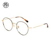 木九十眼镜框 FM1000001 复古圆框眼镜可配近视 金属圆形眼镜框架