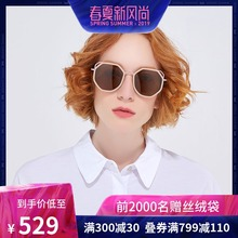 Sunglasses irregular polygon female SM1740086 wooden 90 avant-garde shape polarizing sunglasses