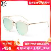木九十文艺圆框金属太阳眼镜SM1820160多色偏光镜开车镜