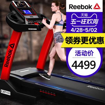 銳步跑步機好不好,銳步跑步機上海專賣店