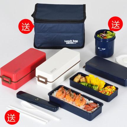 日本ASVEL双层饭盒便当盒日式餐盒可微波炉加热塑料 学生分隔午餐