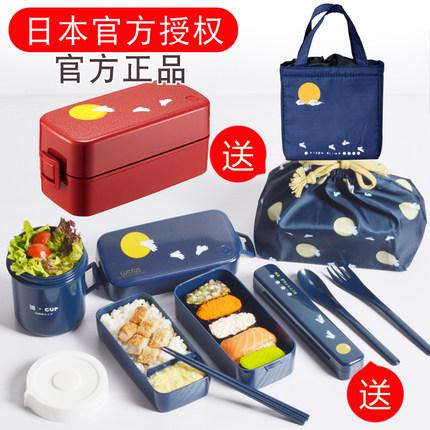 日本ASVEL双层饭盒便当盒日式餐盒可微波炉加热塑料分隔餐盒男女