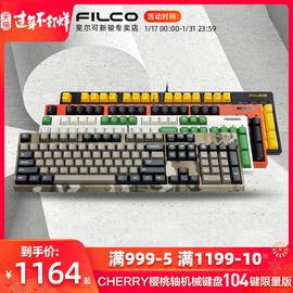 FILCO机械键盘斐尔可限量版104红轴无线彩粉色黄金奶酪绿键帽游戏图片