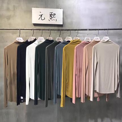 元熙 2018新款女装上衣打底衫长袖秋季纯色莫代尔半高领黑色T恤