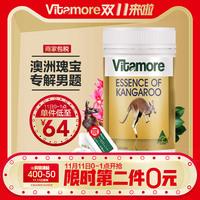 Красный Кангуру капсулы Австралия в оригинальной упаковке импорт мужской Сексуальные продукты для здоровья, взрослый оральный тестостерон, длительное увеличение твердости