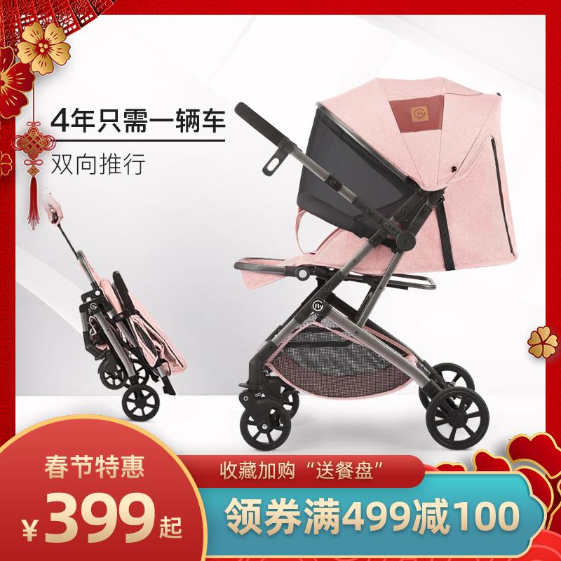 轻便携折叠双向婴儿推车可坐可躺四轮减震婴儿车换向新生儿手推车