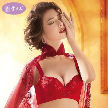 贵夫人内衣文胸聚拢性感加厚A胸罩小胸收副乳舒适B胸罩9180/9181