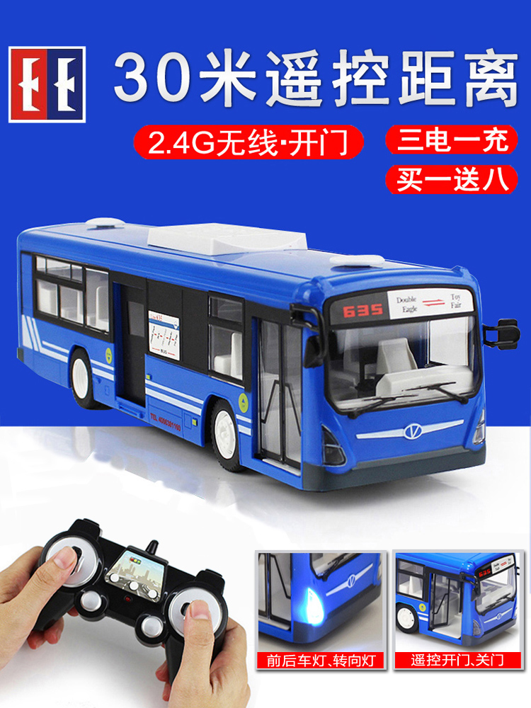 Large electric remote control bus toy simulation charging children's bus bus bus bus model car touch