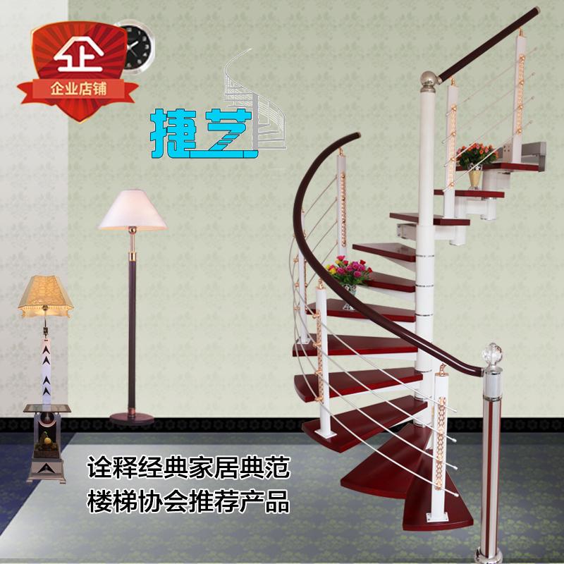 中柱旋转楼梯整体实木钢木室内踏步护栏定制扶手复式阁楼批量促销