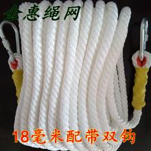 安全绳耐磨高空作业绳空调安装绳逃生救生绳登山户外作业绳子18mm