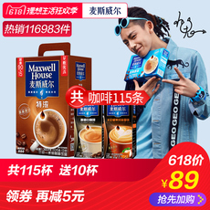 Maxwell house 105 10