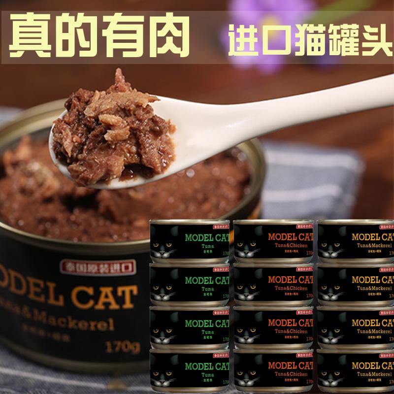 Консервированная еда для кошек Артикул 562507228414