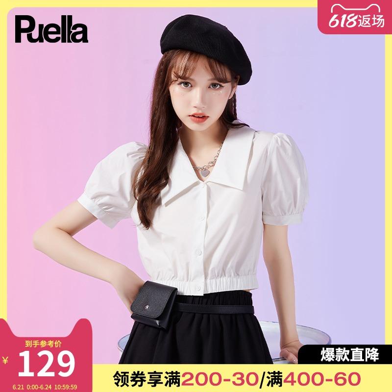 Puella拉夏贝尔旗下法式女士衬衫女夏薄款2021新款泡泡袖别致上衣