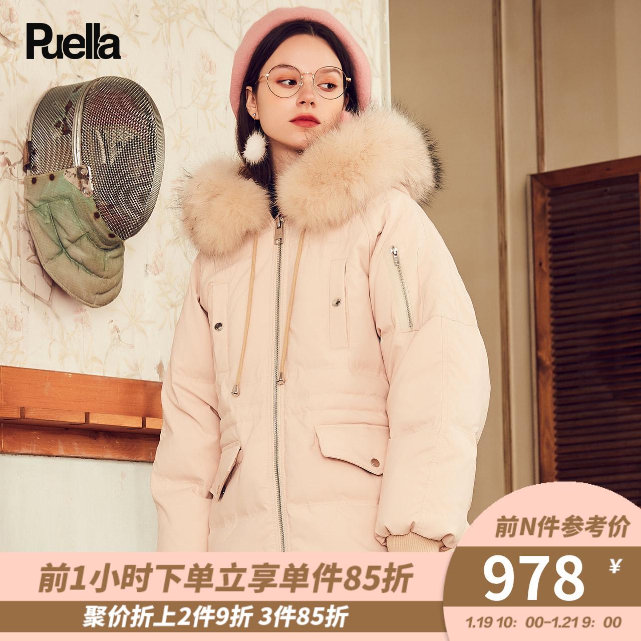 拉夏贝尔小个子羽绒服女2018流行新款中长款时尚冬季修身欧货外套