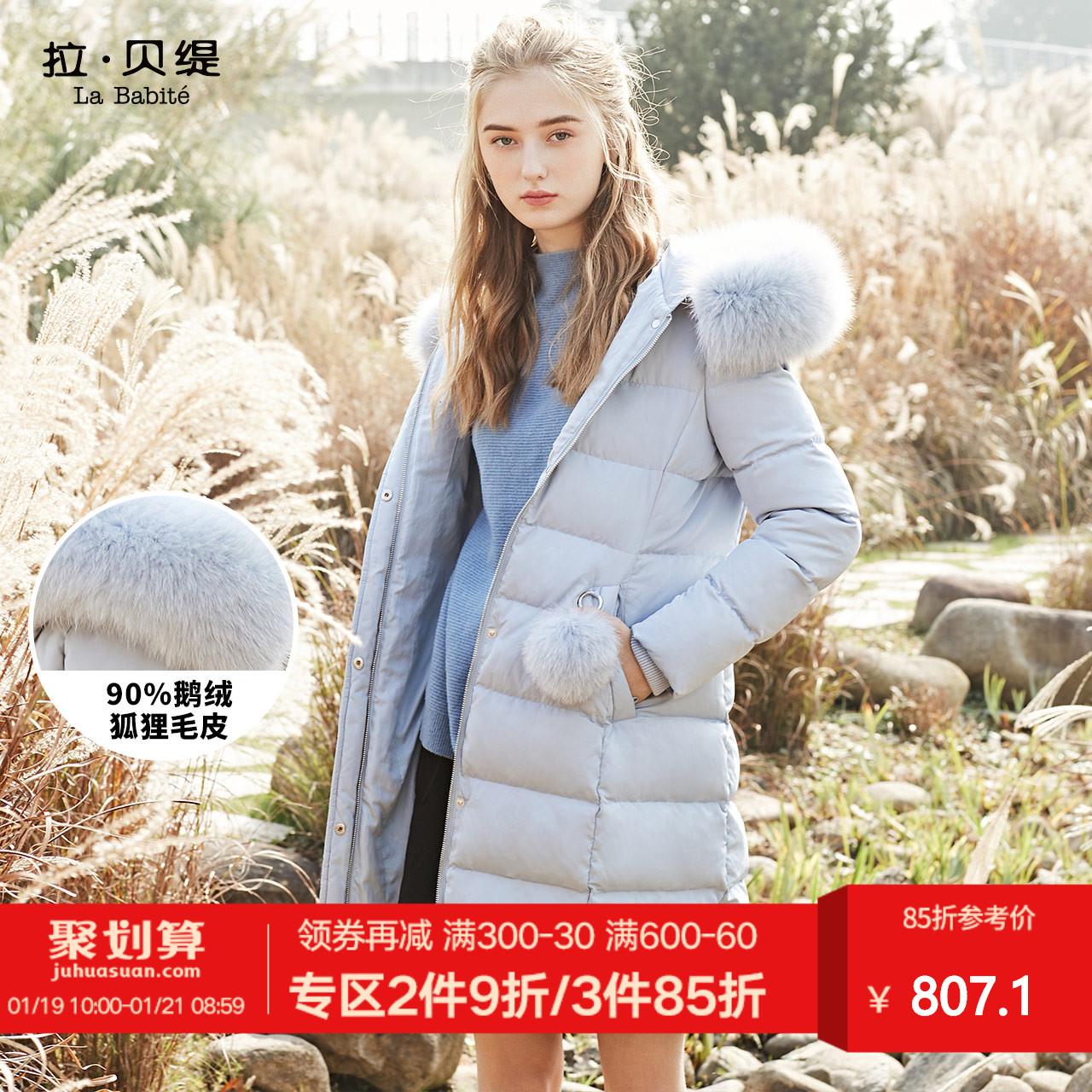 中长款羽绒服拉夏贝尔2018新款女装冬季流行时尚鹅绒外套狐狸毛领