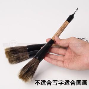 包邮石獾猪鬃毛笔 国画山水写意画山石梅花树干皴擦毛笔非常好用