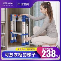 梯子家用折叠伸缩人字梯室内小型收缩折叠梯多功能伸缩梯升降楼梯