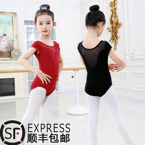 儿童舞蹈服装女童练功服考级服中国舞服装芭蕾舞蓬蓬纱裙纯棉长袖