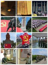 共产党宣言学习教育书翻页湖南革命纪念馆纪念碑党旗宣誓视频素材