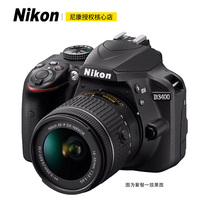 (Package delivery 15 good gifts) Nikon D3400 SLR Camera entry-level HD digital camera travel photography Home optional 18-55 18-140VR anti-shake lens