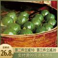 史家糕点桂花豆沙青团蛋黄肉松青团芋泥团子宁波特产需要蒸热食用