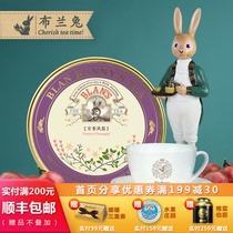 茶网红水果茶果干果粒茶夏组合花果茶百香凤梨blanbunny布兰兔