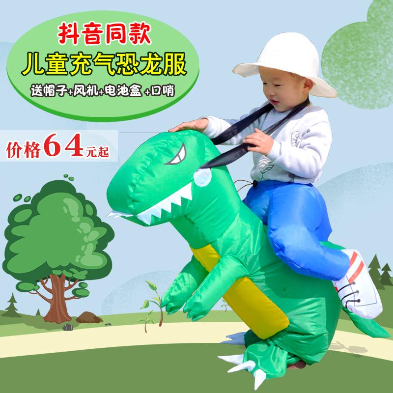 Ребенок брюки крепления игрушка производительность монстры одежда встряска звук в этом же моделье ребенок газированный динозавр одежда одежда тираннозавр