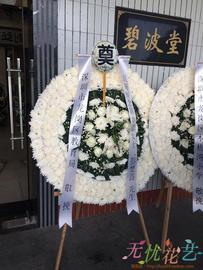 深圳市殡仪馆 豪华花圈B款 鲜花 白事追悼奠仪用花龙岗区沙湾直送