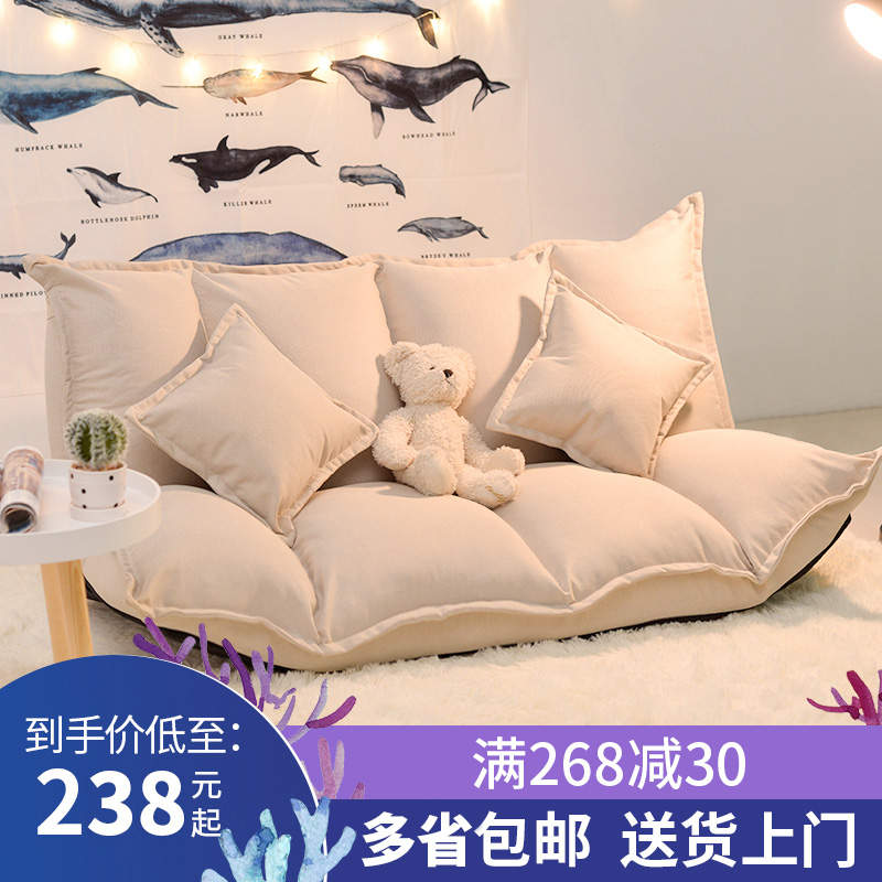 热销351件需要用券懒人沙发榻榻米小户型双人沙发床